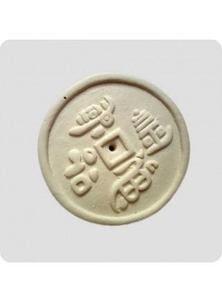 Røgelsesholder keramik lille mønt med skrifttegn