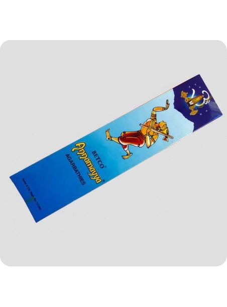 Annamayya 2 in 1 incense